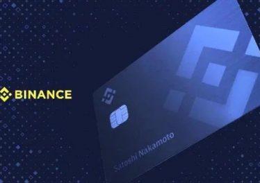 Binance comienza a enviar sus tarjetas bancarias Bitcoin